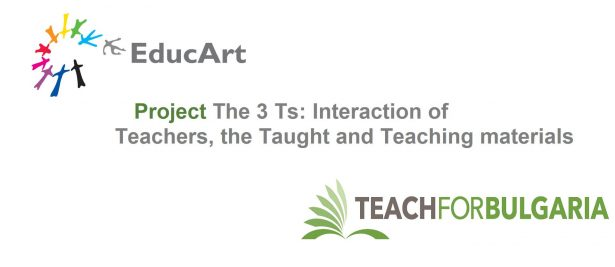 The 3 Ts: Interaction of Teachers, the Taught and Teaching materials