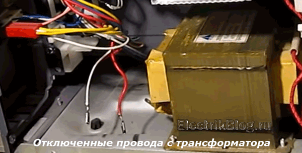 Отключенные провода с трансфориатора
