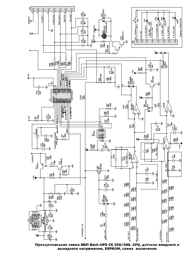 apc matrix 500 wiring diagram