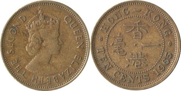 Queen Elizabeth 1965 1 Cent Coin