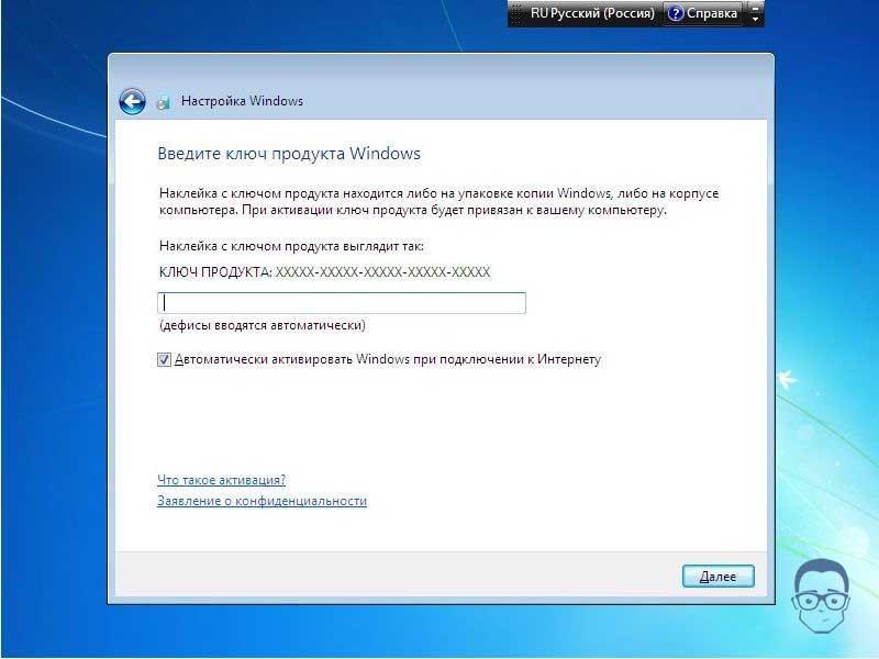 Windows 7 opnieuw installeren vanaf een flashstation