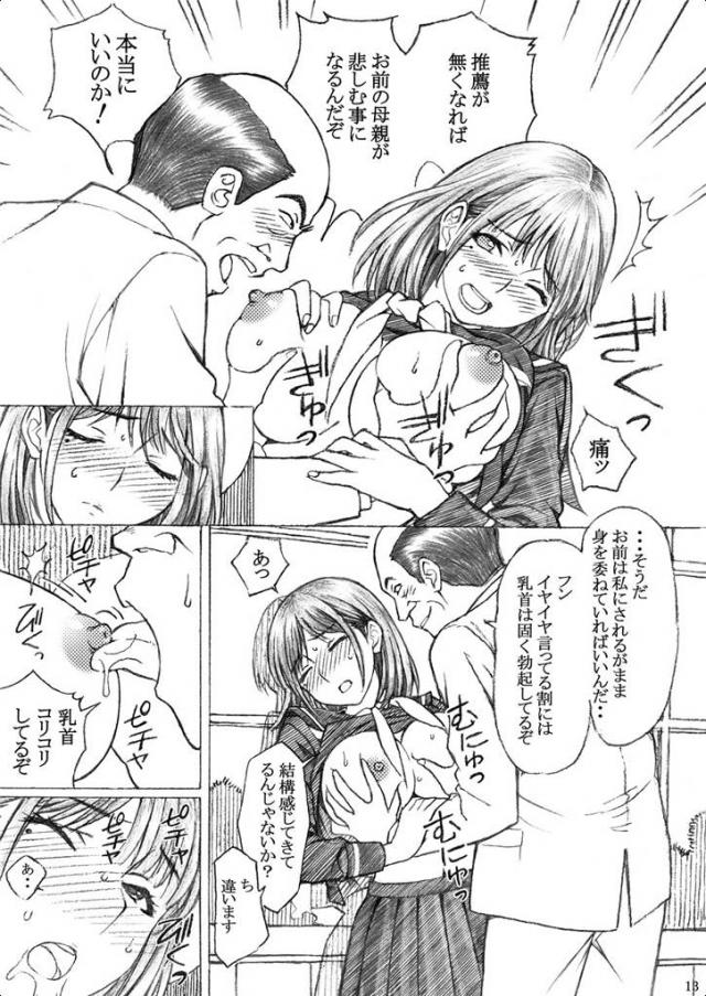 _nei々sangahagekyoushinishinrowotateniodosaretesuki