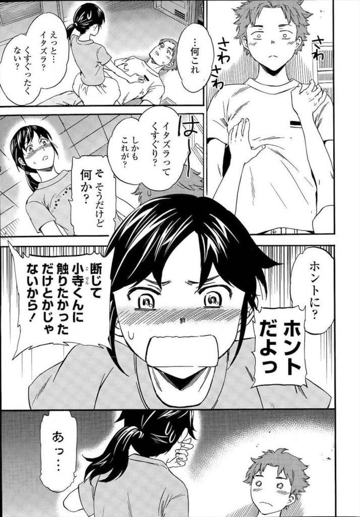 tsukaretenemutsutadoukyuuseiwogyakuwakashimasuruponiteJDtsukarechinpoh