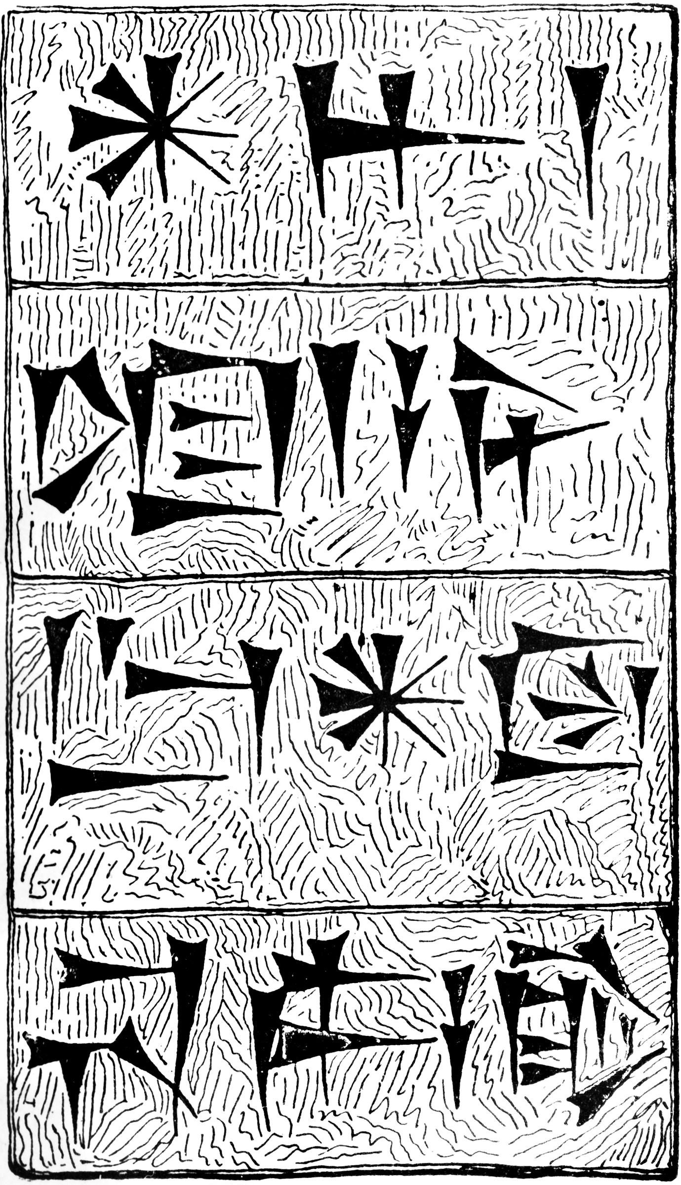 Cuneiform Clipart Etc