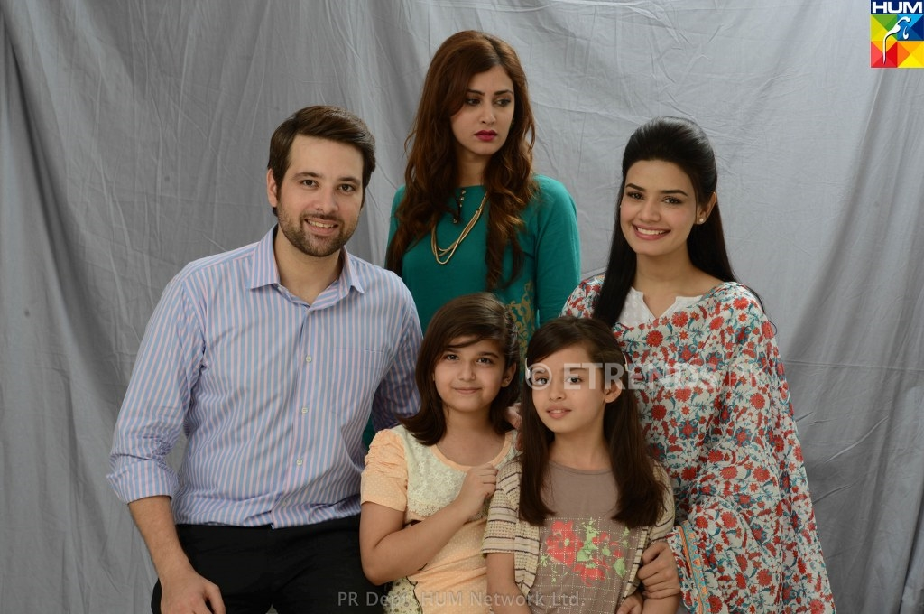 Maan Drama Serial On Hum Tv Synopsis And Pictures E Trends