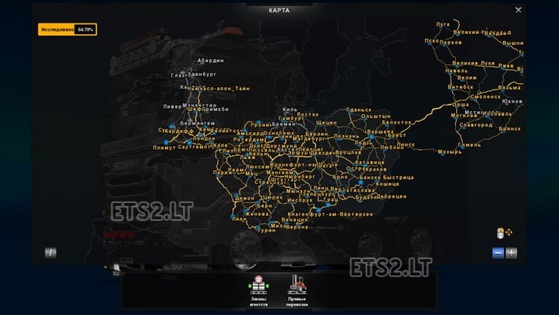 Rus Map v 1 5 1  1 19 x    ETS 2 mods Rus Map  1