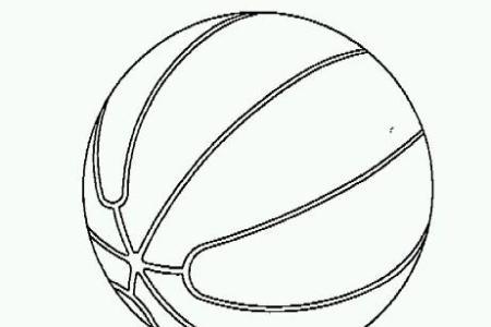 best Dibujos De Balones De Baloncesto image collection