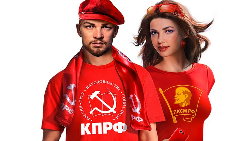 Communist Party Usa Girl