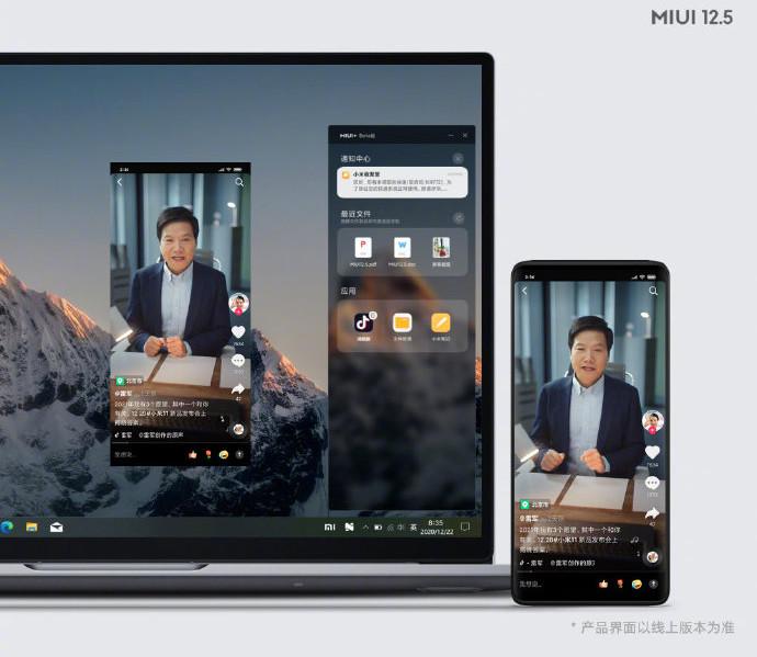MIUI 12.5 Laptop phone integration