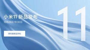 Xiaomi Mi 11 launch invite 300x168 c