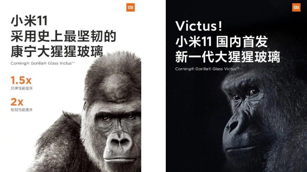 mi 11 gorilla glass victus