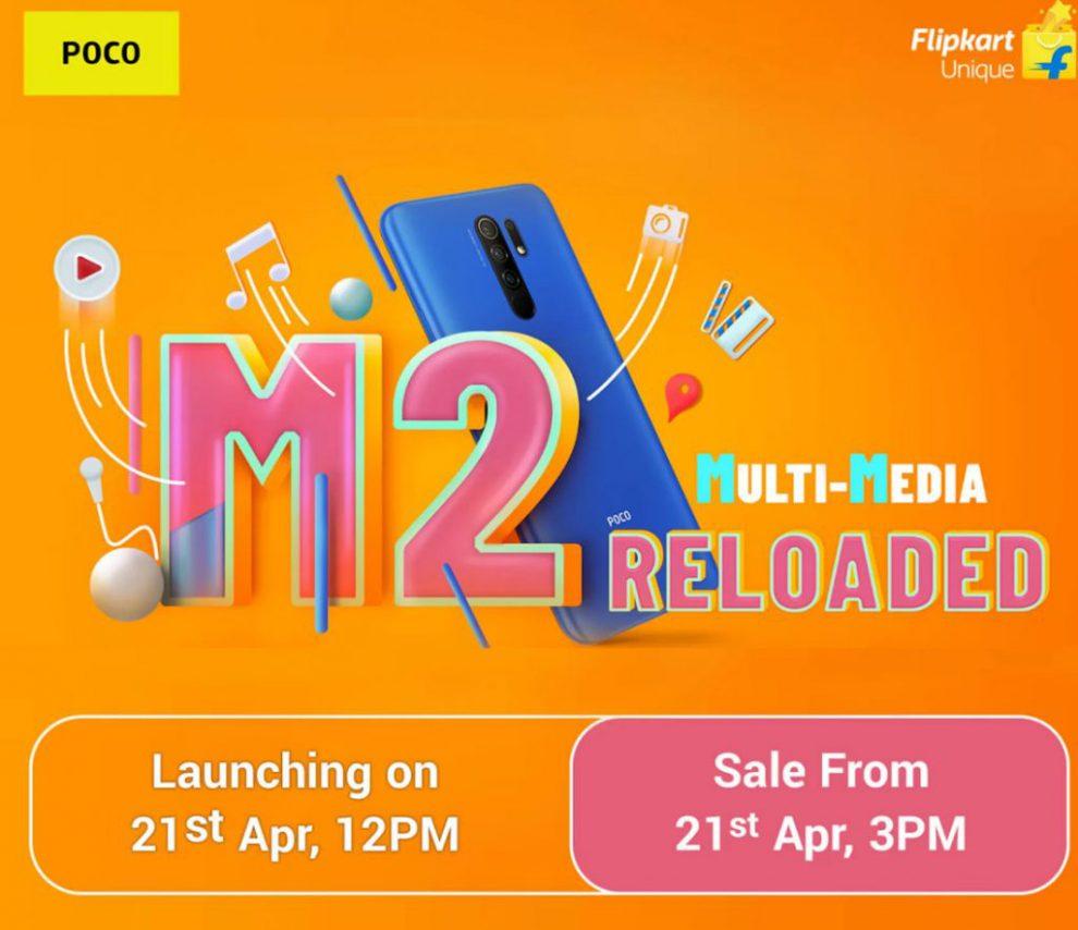 POCO M2 Reloaded launch