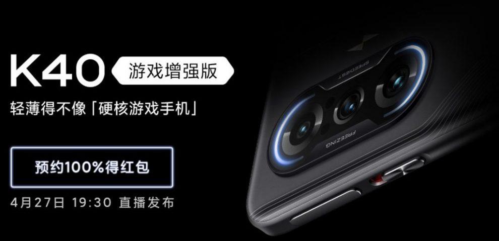 Redmi K40 Game Enhanced Edition launch