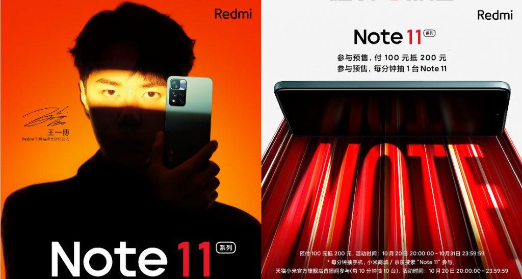 Redmi Note 11 teaser