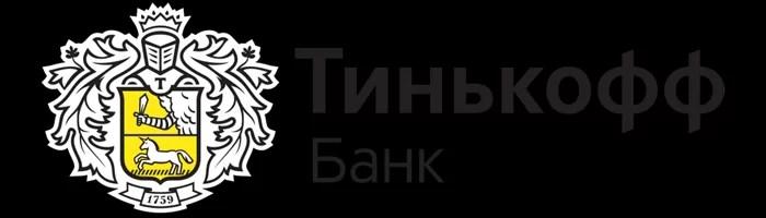 TINKOFF बैंक