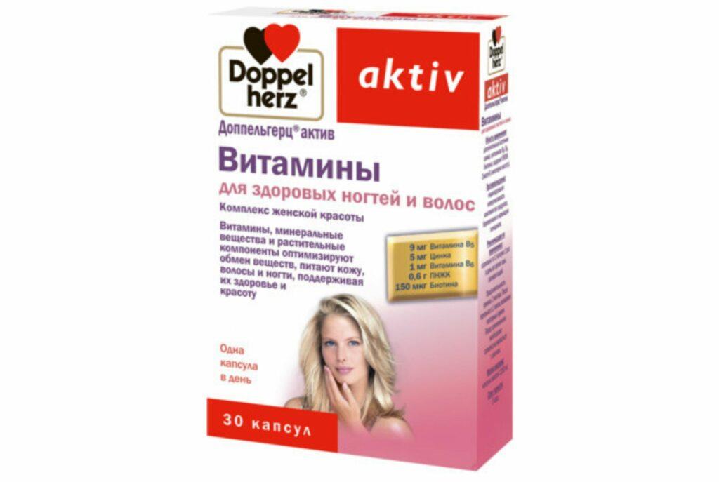Doppelherz Aktiv. Лучшие витамины для волос и ногтей и кожи
