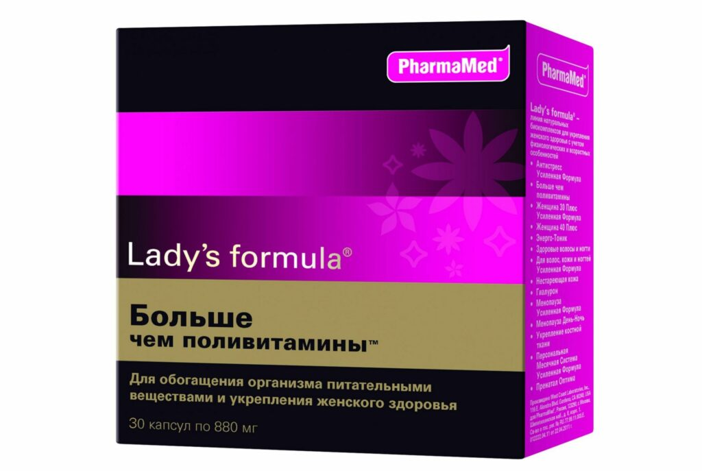 Lady's formula. Лучшие витамины для волос и ногтей и кожи