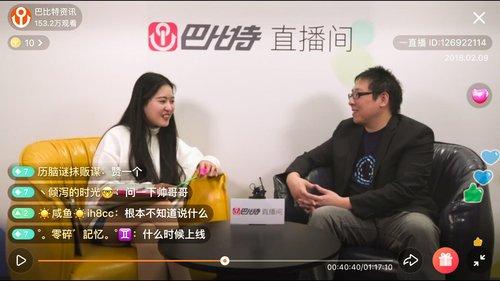 btcinchina LightningNetwork Blockchain
