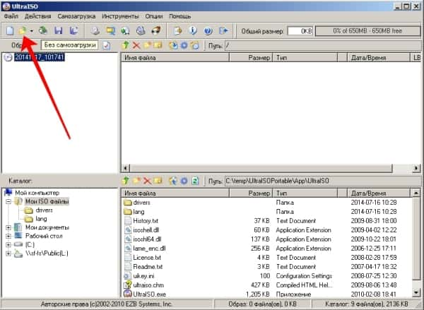 Como abrir um arquivo ISO usando Ultraiso 1