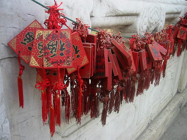 Confucius Prayers Flickr Photo Sharing