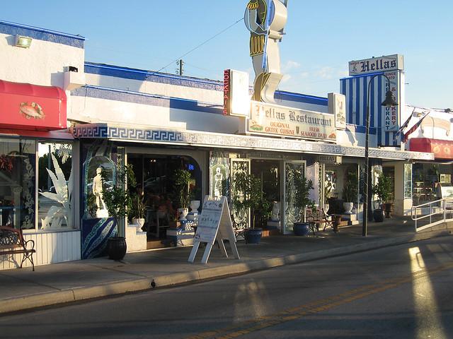 Greek Restaurant Tarpon Springs