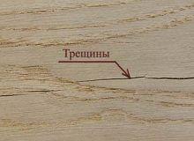 কোন ত্রুটি নেই, ভ্যাকুয়াম প্যাকেজে আসে, চিপিং এবং scuffs গঠন প্রতিরোধ
