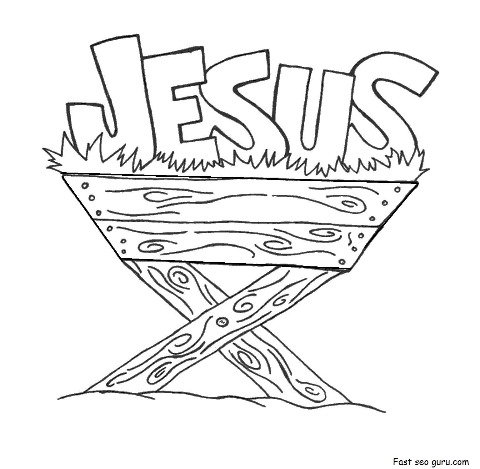 Manger Page Out Cut Jesus