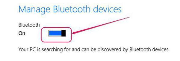 Bluetooth-ті ноутбукке ASUS орнатыңыз