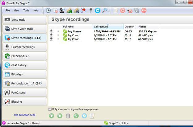 Skype-де музыканы қалай таратуға болады