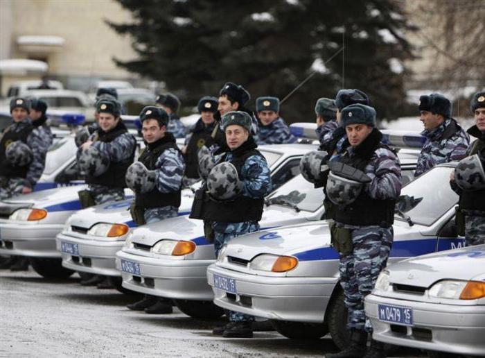 كيف تصبح شرطي جيد