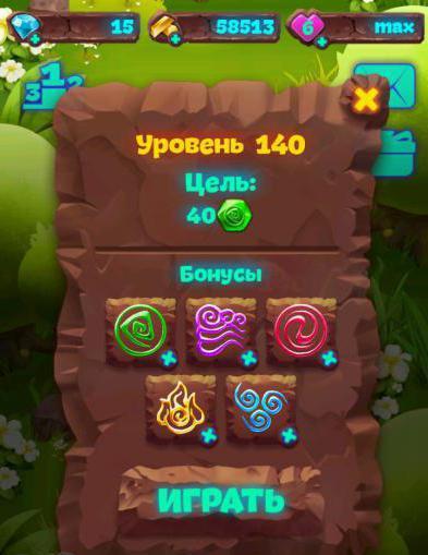 在游戏行星宝石中完成140个级别
