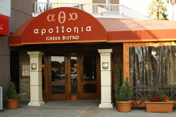 Greek Food Near Me