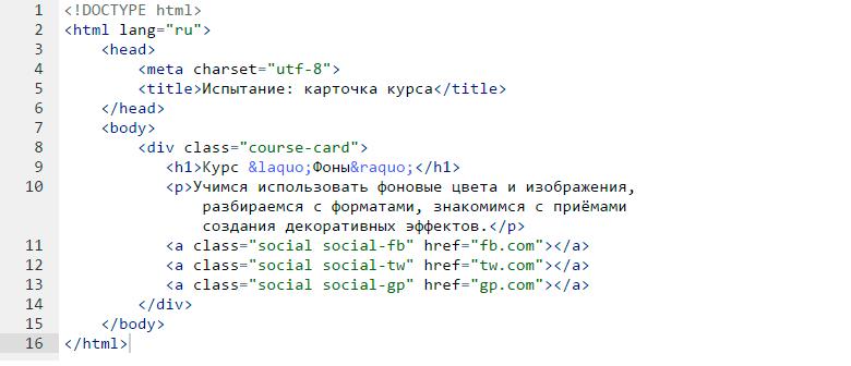 Código da página da Web.