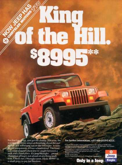 Vintage Car Advertisements Of The 1980s Page 7