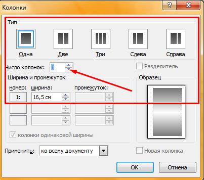 Спурс пен шпаргализациялайтын Word файлындағыдай