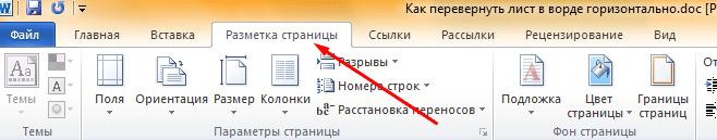 کلمه 2007.