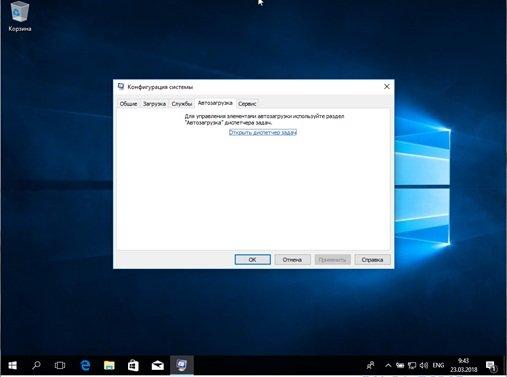 如何将程序添加到autorun