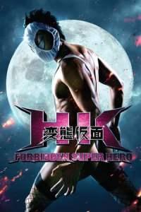 HK: Forbidden Super Hero
