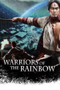 Warriors of the Rainbow: Seediq Bale – Part 1: The Sun Flag