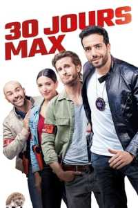 30 Days Max