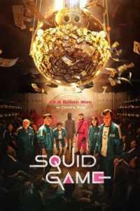 Squid Game (2021)