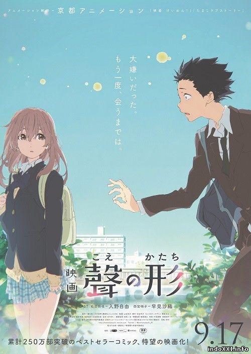 A Silent Voice / Koe no katachi (2017)