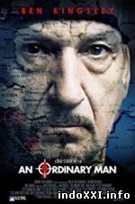 An Ordinary Man (2017)