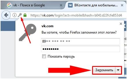 Adgangskoder i Firefox.