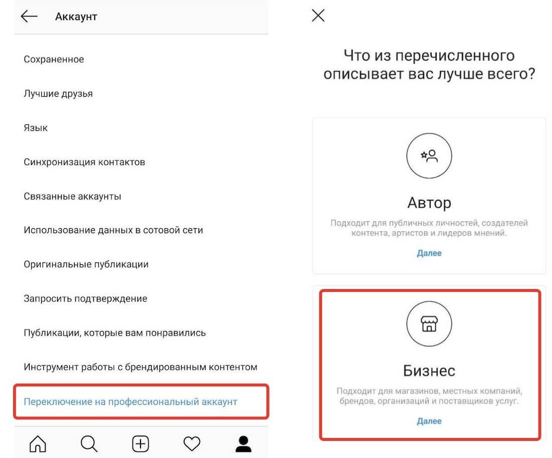 Företagskonto i Instagram