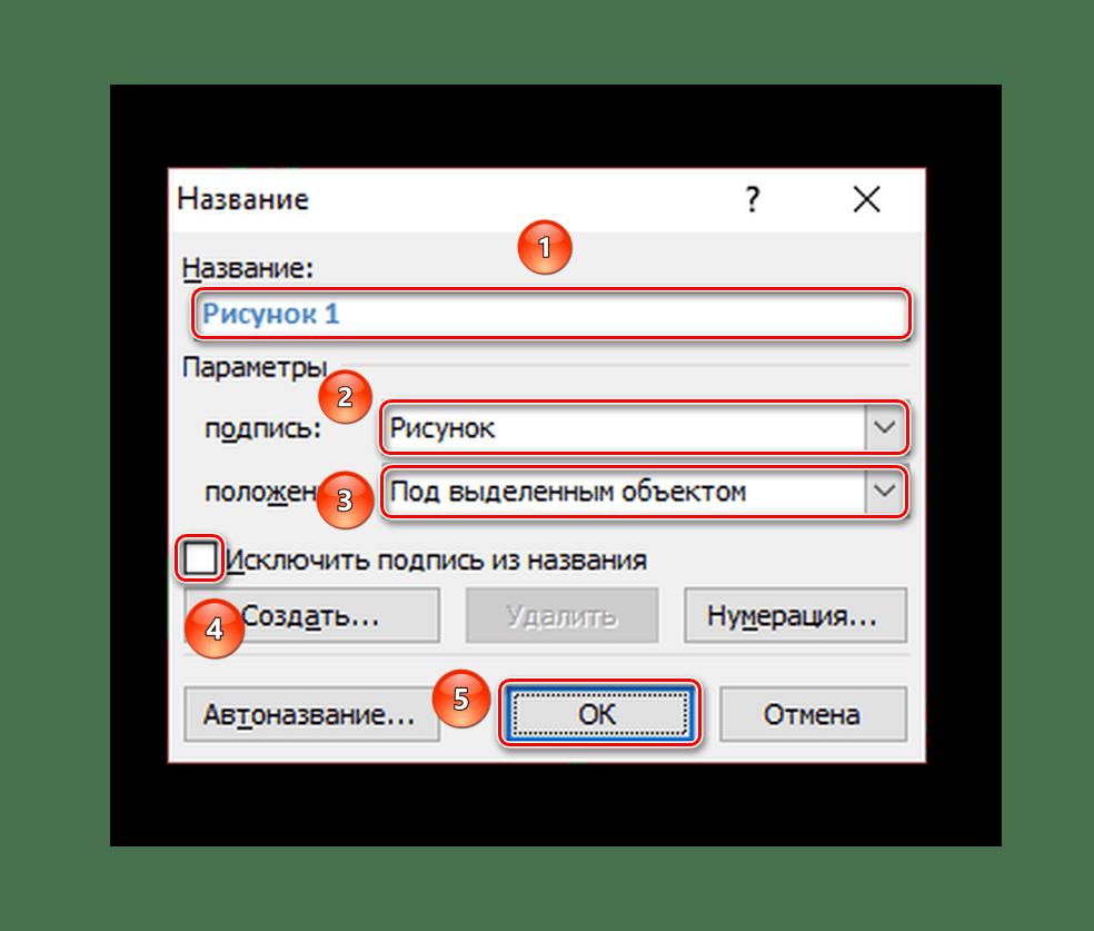 De naam en parameters instellen Instellen van de naam afbeelding in Word
