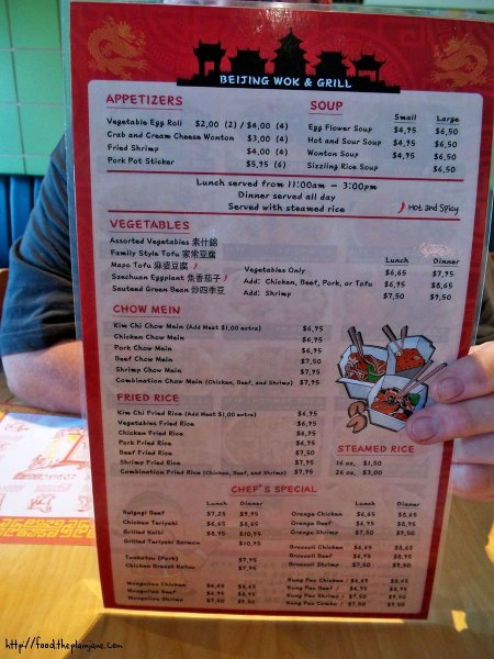 beijing wok and grill menu side2   This Tasty Life Related