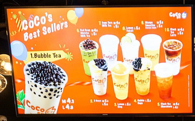 Coco Milk Philippines Menu Tea