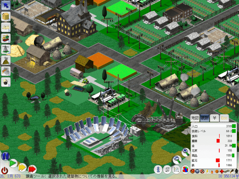 Lincity NG   Other Free City Building Game  Classic Sim City Clone     Lincity NG Other Free City Building Game Classic Sim City Clone1