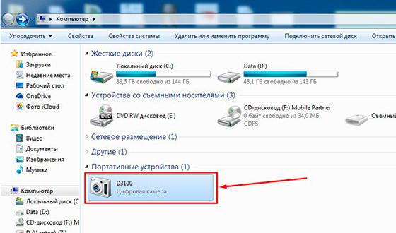 ขั้วต่อ USB ในกล้อง